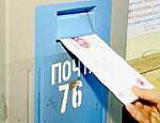 Почтовые отделения Марий Эл берут один выходной