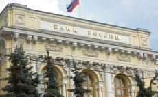 Россиянам предложили придумать свой дизайн новых купюр