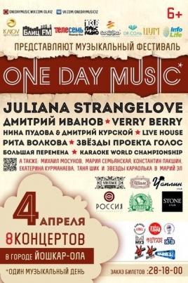 One Day Music* постер