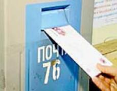 Почтовики Марий Эл подвергнутся тщательному контролю