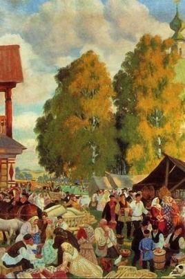 Покровская сельскохозяйственная ярмарка постер
