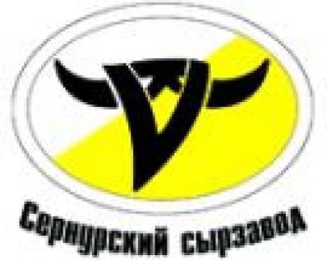 Молочная продукция Сернурского сырзавода попала на финал конкурса «100 лучших товаров России»