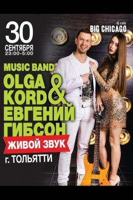 Евгений Солодянкин & Olga Kord постер