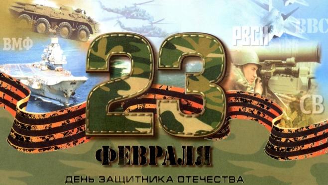 Защитники Отечества подарили россиянам три выходных дня
