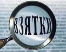 В Марий Эл сотрудник налоговой инспекции выступила посредником в передаче взятки