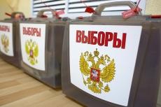 На одного кандидата в депутаты Госдумы по избирательному округу №22 стало меньше