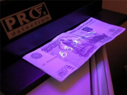 Взяткодатель из Татарстана оштрафован на 30 000 рублей