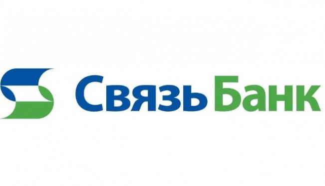 Связь-Банк предложил кредит неработающим пенсионерам
