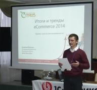 Предпринимателям Йошкар-Олы рассказали, как строить бизнес в интернете в условиях кризиса