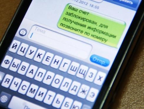 В Марий Эл телефонные мошенники «блокируют» банковские карты жителей республики