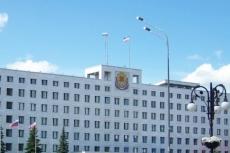 Пост руководителя администрации главы Марий Эл остается вакантным