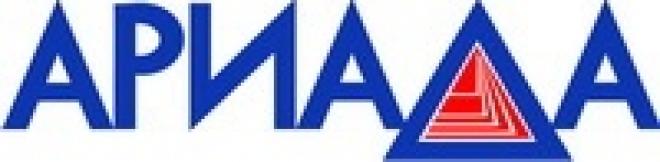 «Ариада» попытается сегодня открыть счет победам в 2014 году