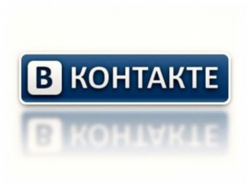 «ВКонтакте» продолжит свою работу