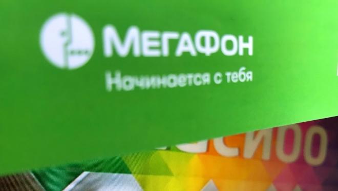 Бонусами «Спасибо» Сбербанка можно оплатить покупку в салоне МегаФона