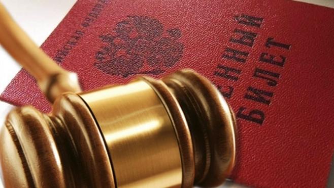 В Марий Эл в 2017 году 19 уклонистов предстали перед судом