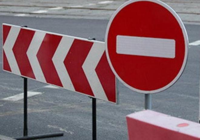 В Йошкар-Оле закрыли улицу Логинова