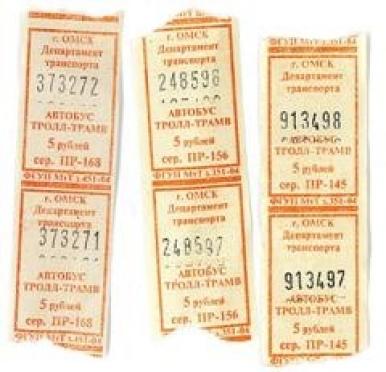 Муниципальный транспорт Йошкар-Олы не стал поднимать цены за проезд с 1 августа