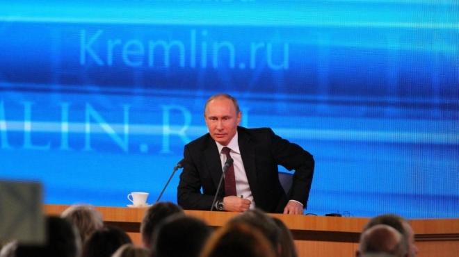 Президент России Владимир Путин провел 11-ую большую пресс-конференцию