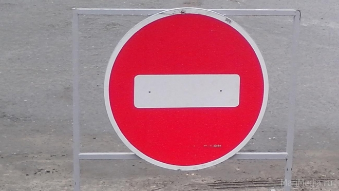 В Семёновке частично перекрыта улица Молодёжная