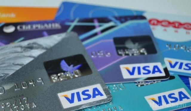 Банда банковских мошенников кинула кредитное учреждение на 900 тысяч рублей