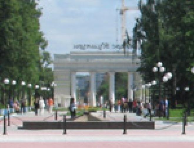 Летний парковый сезон в столице Марий Эл закроет «Золотая осень»