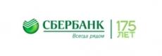 Волго-Вятский банк Сбербанка подключил к торговому эквайрингу более 55 тысяч компаний в семи регионах