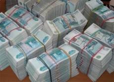 В Марий Эл проживает более 300 миллионеров