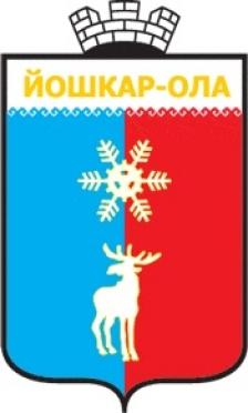 Знаменитому гербу Йошкар-Олы с лосем и шестеренкой исполнилось 45 лет