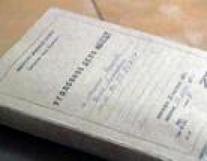 Водитель-нарушитель подвел под статью начальника ОГИБДД ОВД по Волжскому району Марий Эл
