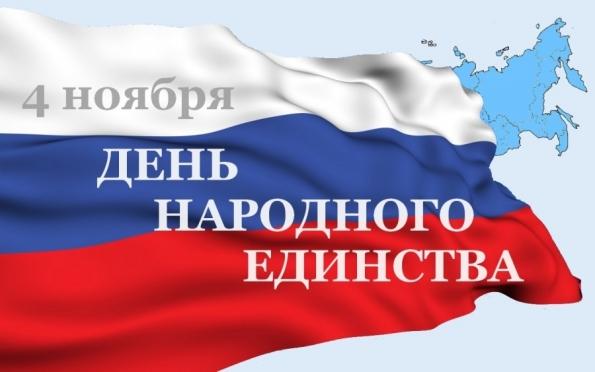 Россиян ждёт последний затяжной уик-энд в 2014 году