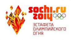 В Йошкар-Оле сегодня пройдет эстафета Олимпийского огня