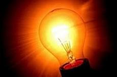 Марий Эл может получить субсидии на реализацию программ энергосбережения