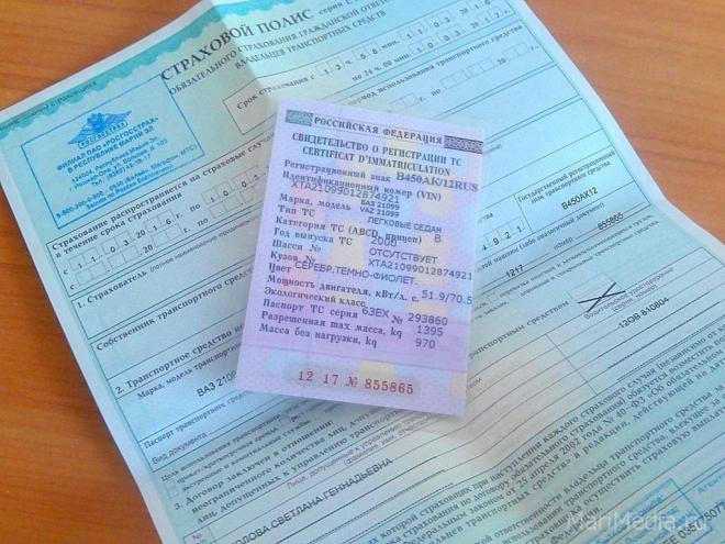 В Йошкар-Оле полис ОСАГО можно купить за 1 000 рублей