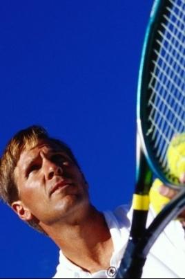 Международный турнир ITF по теннису