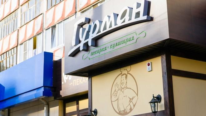 В июле и в начале августа мы открыли 5 кулинарий «Гурман»