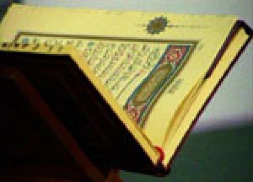 Мусульмане Марий Эл готовятся к рамадану