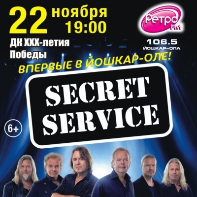 Secret Servise