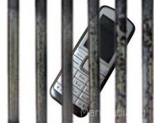 Сотовые телефоны пытались провезти в режимную зону в грузовике