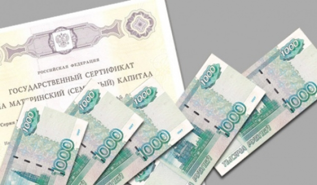 ПФР не готов пока выплачивать антикризисные 20 000 рублей