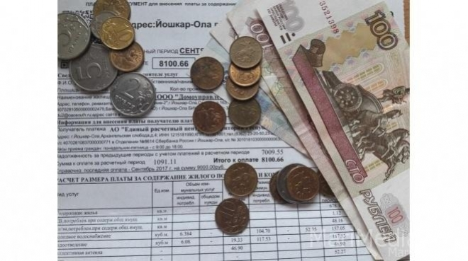 Йошкаролинцы задолжали 423,49 млн. рублей за коммунальные услуги