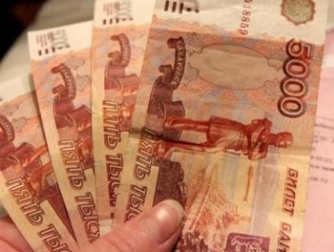 89-летняя пенсионерка лишилась всех денежных сбережений