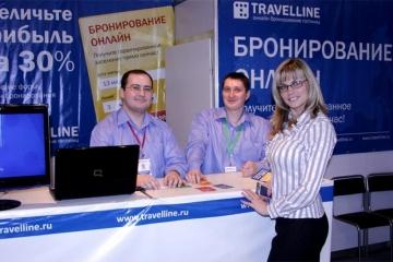 """TravelLine на выставке """"Интурмаркет-2010"""""""