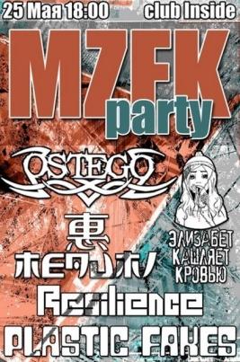 MZFK Party постер