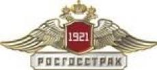 РОСГОССТРАХ ввел практику направления на ремонт в рамках ОСАГО во всех субъектах федерации