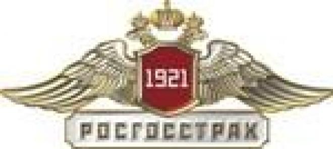 РОСГОССТРАХ в Республике Марий Эл застраховал имущество производственной компании на сумму около 54 млн рублей