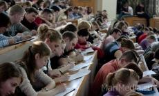 Жители Марий Эл напишут первый этнографический диктант