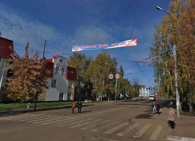В Медведево открыли улицу Советскую для движения автотранспорта