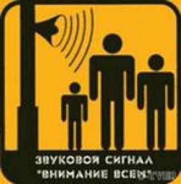Йошкаролинцы прислушиваются к тревожным сигналам