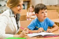 В Марий Эл выберут лучшего молодого педагога