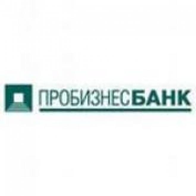 «Пробизнесбанк» объявляет «Осенний листопад»